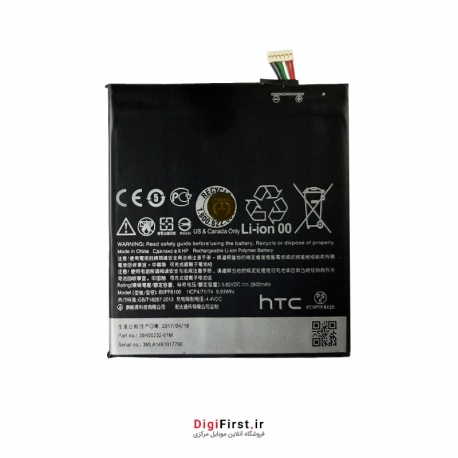 باتری اچ تی سی Desire 826 یوشیتا HTC Desire 826 Battery Yoshita